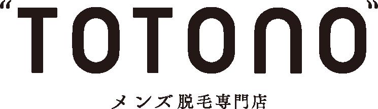 メンズ脱毛専門店TOTONO